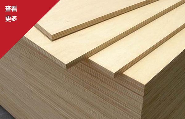 铁马板材/装饰材料行业管理软件