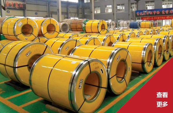 铁马不锈钢/钢材/铝材行业管理软件